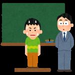 【自己紹介】人事チームの新メンバーブログ初登場!